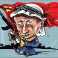 כשם שנכנס לסוריה, כך הוא עוזב, בהפתעה גמורה, ולא משאיר לנו אלא לנחש מה הן כוונותיו. כמו היום, גם אז, באוקטובר 2015, העולם מסתכל בהשתאות על ולדימיר פוטין, המנהיג הכל-יכול...