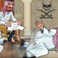 """העולם כולו השתומם כאשר הנסיך מוחמד בן סלמן פצח במסע טיהורים, שלא פסח גם על נסיכים ואנשי עסקים מהחשובים בממלכה. בתוך יום הוא הכריז על הקמת """"הועדה למלחמה בשחיתות""""..."""