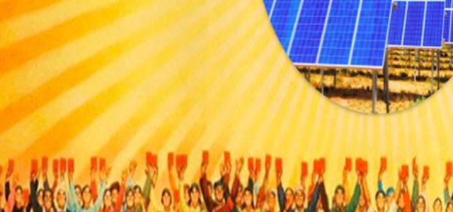 מאת מחמד אל-חילו* לוחות שקולטים קרינת שמש וממירים את האור לאנרגיה מאפשרים לצרכני חשמל, בודדים וקבוצות, להפוך בעצמם ליצרני חשמל ממקור של אנרגיה מתחדשת. הלוחות האלו יכולים לייצר חשמל באמצעים...