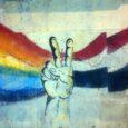 """בהפגנה ההמונית שערכו הלהט""""בים בכיכר רבין הם העלו לראשונה את דרישתם לשוויון מלא, ולא רק את ההכרה בהם כשונים. הם זעקו בכיכר את דרישתם לשוויון, ונגד העוול הנגרם להם ע""""י […]"""
