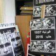 פורסם בשיחה מקומית ב-26.10.2016. למאמר עשרות אנשים השתתפו בהפגנה שנערכה מול שגרירות רוסיה בתל-אביב נגד ההפצצות הרוסיות על העיר חאלב, וזכו לברכות תודה מפעילים סורים. משטר הדמים של אסד לא […]
